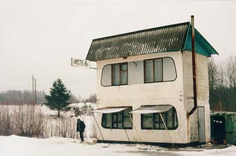 motel[1].jpg